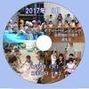 8月の写真DVD
