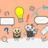 「その課題解決はユーザー体験向上に寄与する?」ボトムアップからの改善提案の工夫