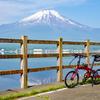 折りたたみ自転車で富士五湖巡りポタリング