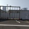 東京オリンピックボランティア:ドライビングサポーターの実車研修@築地デポ 2021/06/10