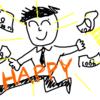 幸せになるお金の使い方
