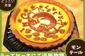 【モンテール】可愛いチーズタルトケーキ【ご近所物語】