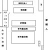 【改定版】開票立会人 体験談