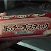 森永製菓!!苺のチーズスティック新発売!!!美味い!美味すぎる!!!