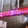 舞台「桃山ビート・トライブ 」再演の感想