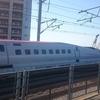 #283 新幹線E5系・E6系 IN 武蔵浦和 (首都圏遠征⑦)