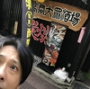 【LIVE報告】hanohanoなりきりライブ 浜田省吾(H28.12.04)(27)[hanohano]-KUSSA-