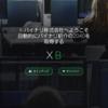 ★ビットリージョンよりもX-Binaryという名の最新HYIPに挑戦★