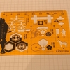 これさえあれば滋賀・近江ゆかりの戦国武将の家紋や旗印が綺麗に描ける!!