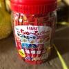 「CIAO ちゅ~る」を買うならドン・キホーテが一番!!