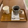 石井珈琲「若葉台ブレンド」飲みやすい優しい味わい
