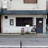 阿佐ヶ谷「 cafe spile(カフェ スパイル)」〜スパイスを使ったお食事やスイーツを頂けるカフェ〜