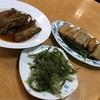 魚は時価!セミエビ1万円~牧志公設市場での美味しかったはなし