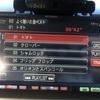 豊崎愛生成分が無くなったので、よく聴く豊崎愛生さんの曲を自分なりに解説します。