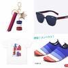 【週刊Tricolored】ラデュレのキーリング、DIORのサングラス、graniphのTシャツ各種 他 (2020/05/04)