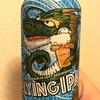 『エチゴビール FLYING IPA』スーパーで買えるIPAって最高だね!値段もリーズナブルで普段飲みに最適です。