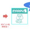 【2017年8月】JALカードをお得に発行できる新規入会キャンペーン情報!!