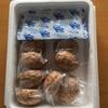 【ふるさと納税】佐賀県唐津市から返礼品が届きました(唐津城と七ツ釜の思い出)