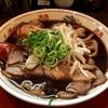 【今週のラーメン1816】 新福菜館 麻布十番店 (東京・麻布十番) チャーシュー麺・麺カタメ