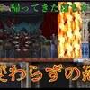 【悪魔城ドラキュラHD】復活のぼちカード その3