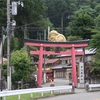 日本一のだいこく様!下仁田町「妙義山 中之嶽神社」