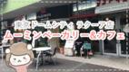 ムーミンベーカリー&カフェ 東京ドームシティ ラクーア店に行ってきたよ。可愛いキャラクターに囲まれてパン食べ放題!