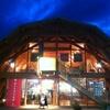 イニシエ アラタ(inishie alata)/ 十日町産業文化発信館 いこて(新潟県十日町市)