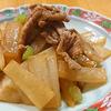 簡単料理・大根と豚肉の炒めもの