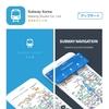韓国の地下鉄が自分の庭になる☆神アプリをご紹介☆