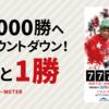 川崎競馬 穴馬予想【南関競馬全レース予想】5月15日(月)