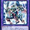 【遊戯王/磁石の戦士デッキ】マグネットウォリアー関連カード14枚まとめ【一覧】