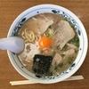豚骨ラーメン幸陽閣(佐賀市)卵入りラーメン 620円