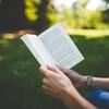 憧れの「読書スタイル」ってありますか?