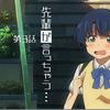 この夏を待ってた!谷川柑菜ちゃんに会いに行くオフ