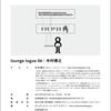lounge logue 06|木村博之 @松島|イベントのお知らせ