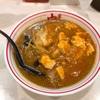 御徒町の中本で蒙古タンメンを食べてきました
