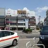谷川柑菜に会いに行くオフ オフレポ2