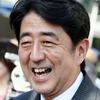 今後日本の経済は破綻する?