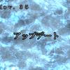 Mov.35 アップデート(3)