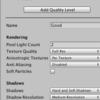 Unity iPhone実機で確認した際に、動きがもっさりしている時の解決法。(FPS調整)