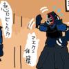 【剣道】気持ちの押し付け&押売り(三日目その1)