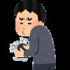 (プレママ、パパ必見)給料が数万円お得になる育児休業の開始日と復帰日の決め方