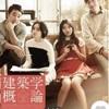 韓国映画5選  カンタンに紹介