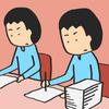 自分のコピーが欲しい人は、一人で仕事をしている?