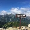 北アルプス縦走3泊4日④3日目 常念小屋から燕山荘へ 2018.8.7