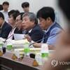 韓国の2018年度の最低賃金が7530ウォンに