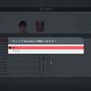 FIFA20 君だけの最強の橋岡選手を作り上げろ!!