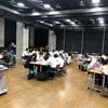 岡山県自治研修所。