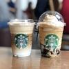 【スタバ】新作「クラフテッド コーヒー ジェリー フラペチーノ」がやっぱり美味しい!