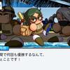 【攻略】名将甲子園「古代高校㉙ 戦力8800超え」